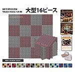 エースパンチ 新しい 16ピースセットブルゴーニュとグレー 500 x 500 x 50 mm ピラミッド 東京防音 ポリウレタン 吸音材 アコースティックフォーム AP1034