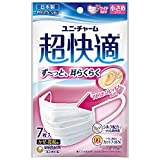 (日本製 PM2.5対応)超快適マスク プリ-ツタイプ シルク配合 小さめ 7枚入(unicharm)