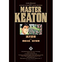 MASTERキートン 9 完全版 (ビッグコミックススペシャル)