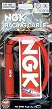 NGK ( エヌジーケー ) 2輪レーシングケーブル (1本/ブリスターパック) 【8035】 CR1