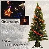 クリスマスツリー 180cm LEDファイバーツリー◆5色に変化するイルミネーション