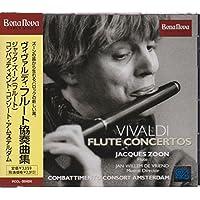 ヴィヴァルディ:フルート協奏曲(全6曲)Op.10