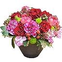 エルフルール 生花 カラーが選べる店長おまかせアレンジメント フラワーギフト 生花 誕生日祝い 結婚記念日 結婚祝い お祝い プレゼント ギフト (レッド系)