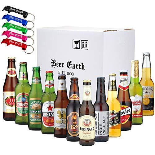 世界のビール[12か国12本] 飲み比べギフトセット【全品正規輸入品】【Amazon購入限定 アルミ製オリジナル栓抜きプレゼント】【 専用ギフトボックスでお届け】【お中元】