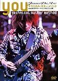 テクニカル・ギター・メソッド [DVD]