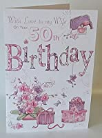 With Love To My Wife on your 50th誕生日カード