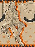 ジョジョの奇妙な冒険 Vol.2 DVD<初回生産限定版>[DVD]