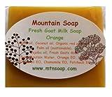 【Mountain Soap】絞りたてフレッシュゴートミルクソープ オレンジ
