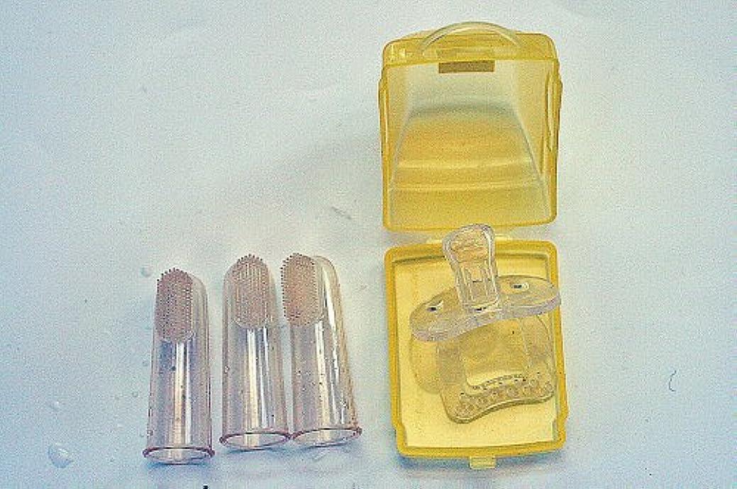 ぶどう関係する負荷歯ブラシ おしゃぶり ベビーソフト歯ブラシ3個セット/ シリコンおしゃぶりカーケース入り オーラルケアギフトセット 2種類組み