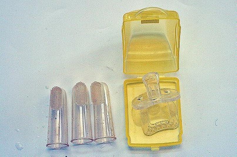 に変わるホップ知恵歯ブラシ おしゃぶり ベビーソフト歯ブラシ3個セット/ シリコンおしゃぶりカーケース入り オーラルケアギフトセット 2種類組み