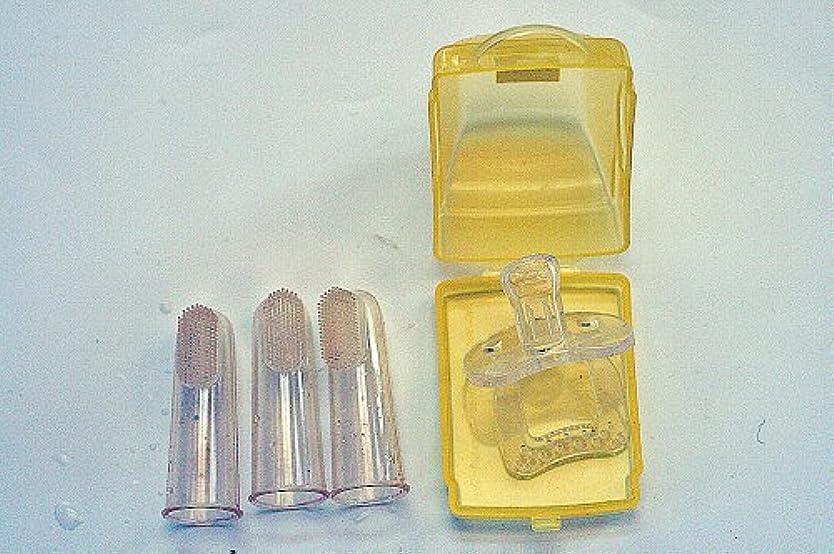 文明化するバーゲン文明化する歯ブラシ おしゃぶり ベビーソフト歯ブラシ3個セット/ シリコンおしゃぶりカーケース入り オーラルケアギフトセット 2種類組み