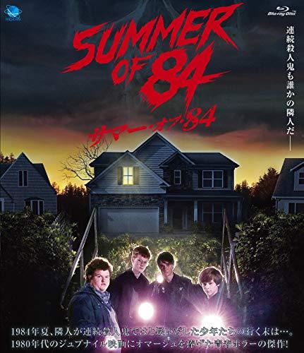 サマー・オブ・84 [Blu-ray]