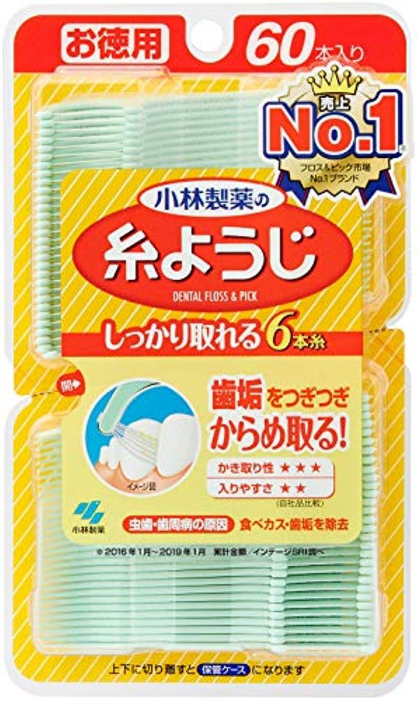 童謡スローランプ糸ようじ 60本