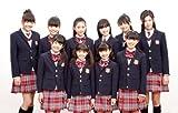 1st Single「夢に向かって/Hello ! IVY」 画像