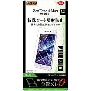 レイ・アウト ZenFone 4 Max (Z...の関連商品9