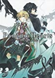 PandoraHearts Official Guide 8.5 mine of mine / スクウェア・エニックス のシリーズ情報を見る