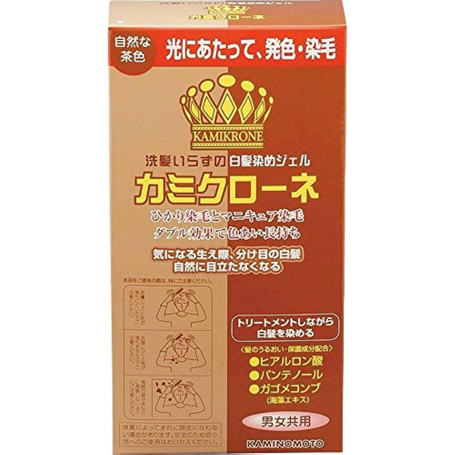 弾性バルコニー飾る加美乃素 カミクローネ ナチュラルブラウン 80ml×6個