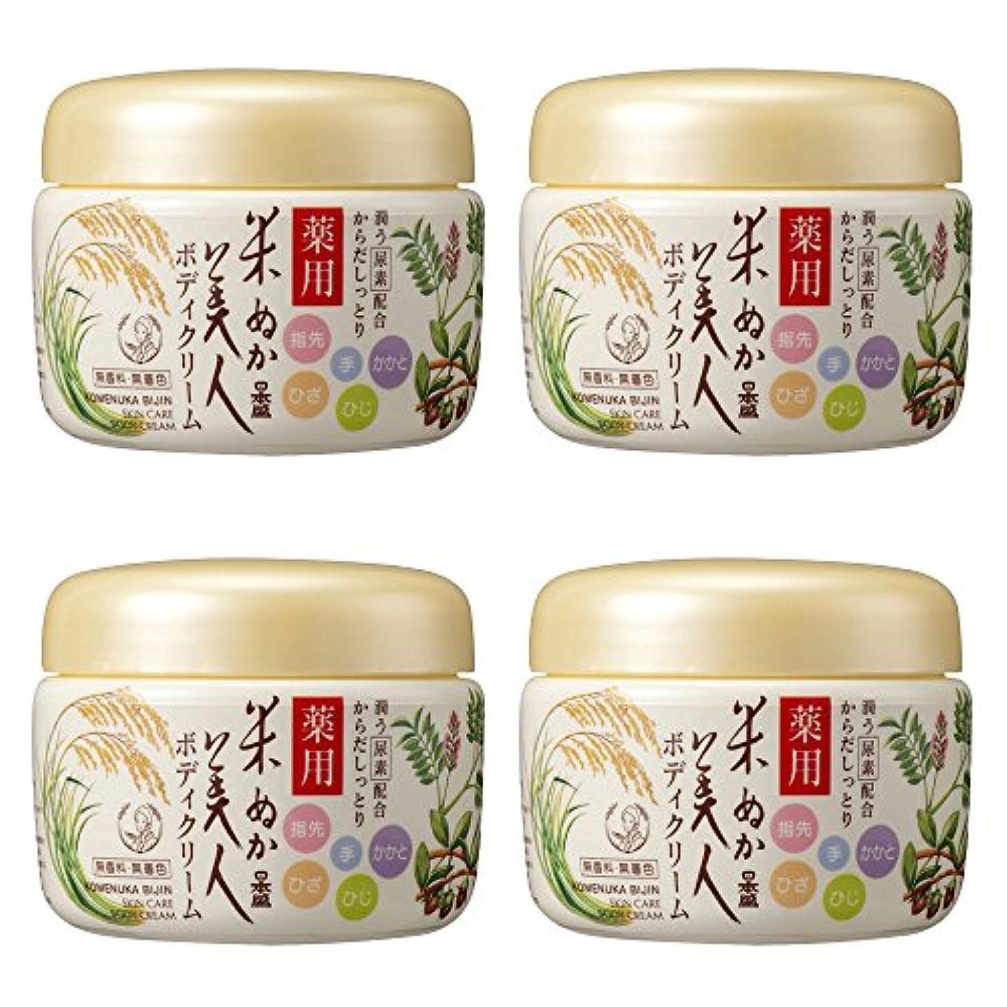 オリエンタル安全値【セット】米ぬか美人 薬用ボディクリーム 140g ×4個