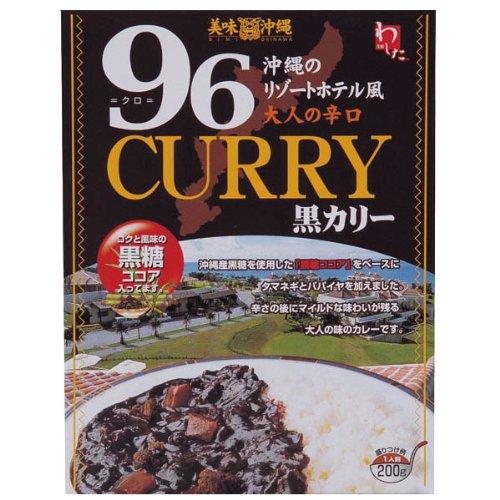 美味沖縄 96(黒)カリー 200g