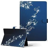 igcase Qua tab QZ8 KYT32 au LGエレクトロニクス キュアタブ タブレット 手帳型 タブレットケース タブレットカバー カバー レザー ケース 手帳タイプ フリップ ダイアリー 二つ折り 直接貼り付けタイプ 000022 クール アクセサリー キラキラ