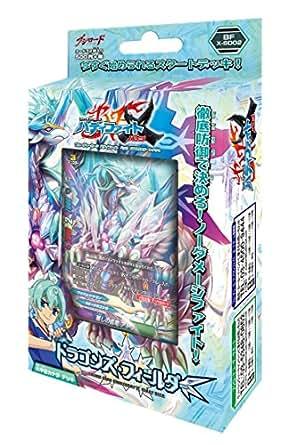 フューチャーカード バディファイト バッツ BF-X-SD02 500円スタートデッキ第2弾 ドラゴンズ・フィールダー