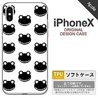 iPhoneX スマホケース カバー アイフォンX カエル・かえる (G) nk-ipx-tp167