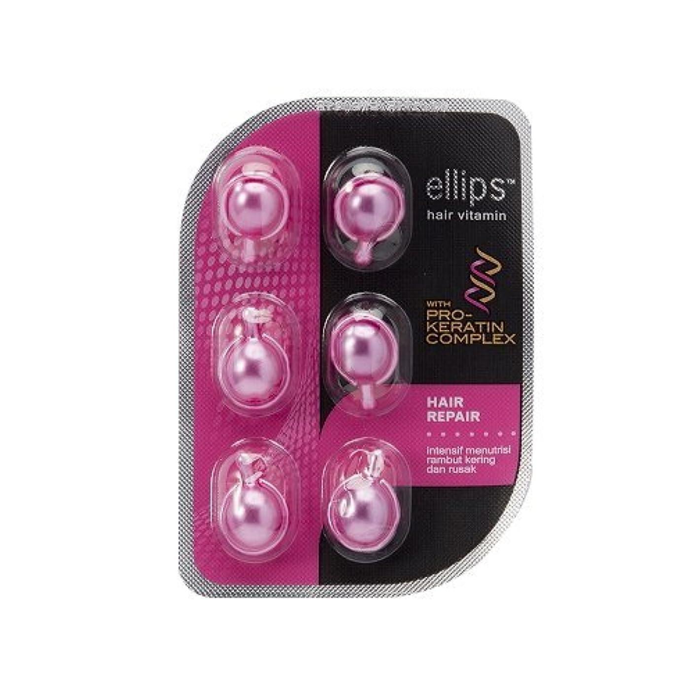日曜日気球リビジョンellips(エリップス) ヘアビタミン 毛髪補修 ヘアリペア HAIR REPAIR (ピンク) 6粒入