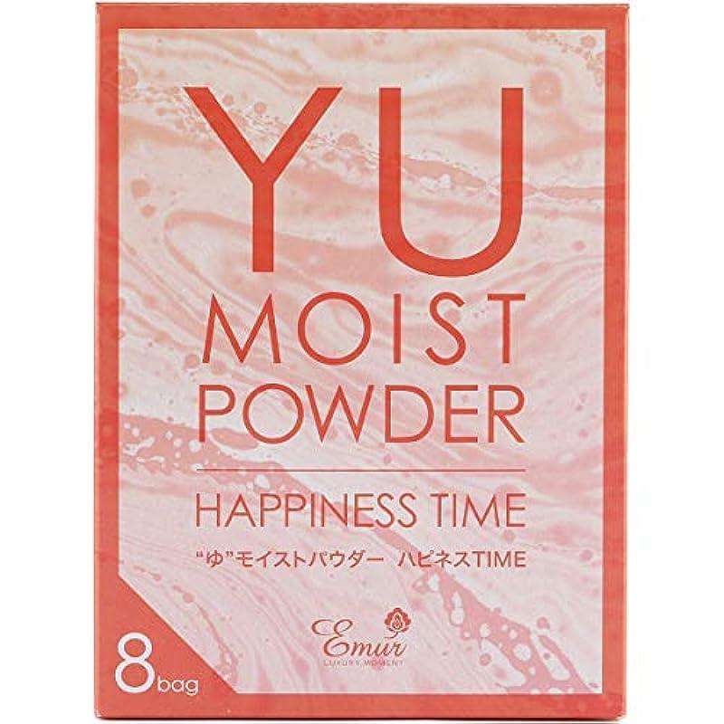 特に湿度雇うネイチャーラボ Yu モイストパウダー ハピネスタイム フローラル?シトラスの香り 25g×8包