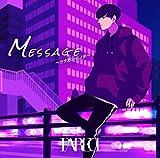【Amazon.co.jp限定】Message ~ツナガレイノチ~(通常盤)(アコースティックアレンジカバーDLカードB付)