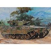 ピットロード 1/35 陸上自衛隊 89式装甲戦闘車 G23