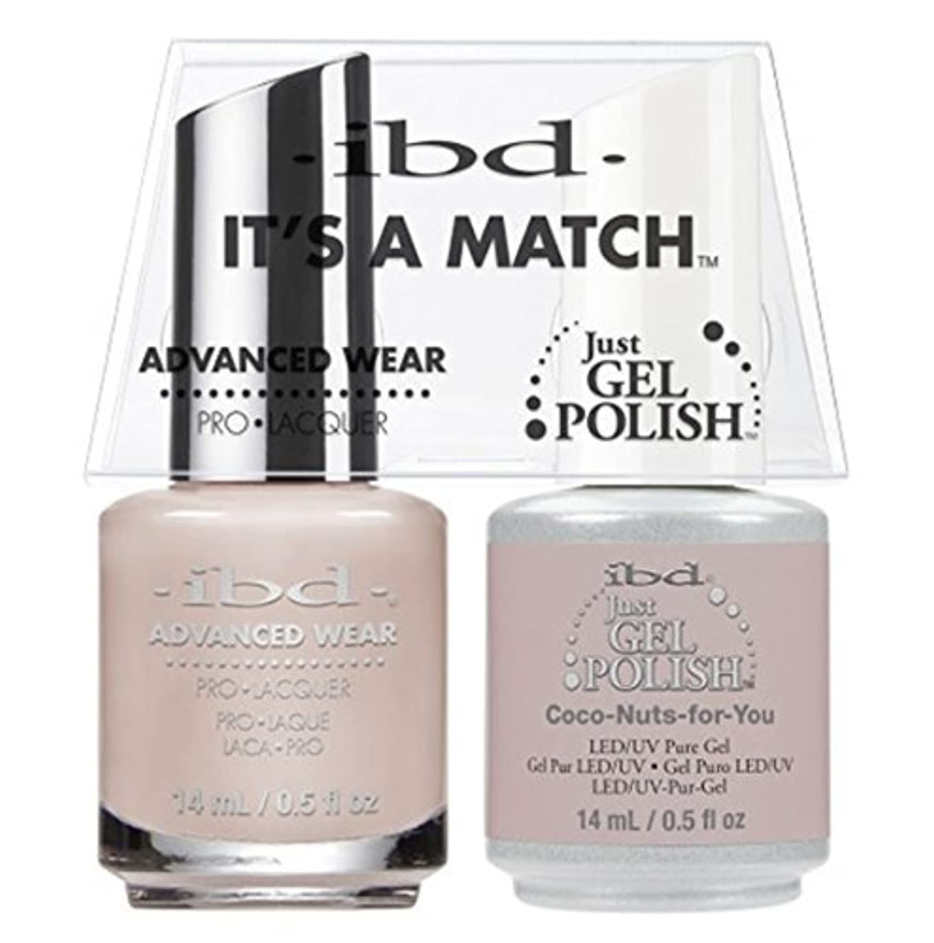 真似る参加者スリップシューズibd - It's A Match -Duo Pack- Coco-nuts-for-You - 14 mL / 0.5 oz Each