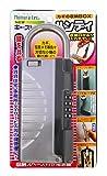 ノムラテック カギの収納BOX NEW キーストック ハンディ N-1297 ¥ 1,978
