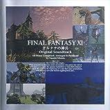 FINAL FANTASY XI アルタナの神兵 Original Soundtrack