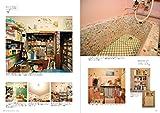 FLAT HOUSE LIFE 1+2 画像