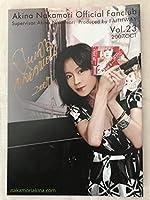 中森明菜 FAITHWAY ファンクラブ会報 23号(2007年10月)