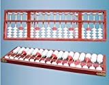 (H_X)全24デザイン可选 トモエ算盤 そろばん 17桁 スタンダード 算盤 ソロバン 学習 や 計算 にも