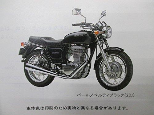 中古 スズキ 正規 バイク 整備書 テンプター パーツリスト 1版 パーツカタログ 整備書