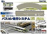 トミーテック ジオコレ バスコレクション 走行システム基本セットB2 広島電鉄 ジオラマ用品