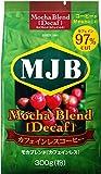 MJB モカブレンド カフェインレス 300g