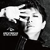 GACKTRACKS -ULTRA DJ ReMIX