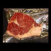 らくだ(駱駝)肉(ストリップロイン)【豪州産】1P(約100g)ブロック冷凍パック