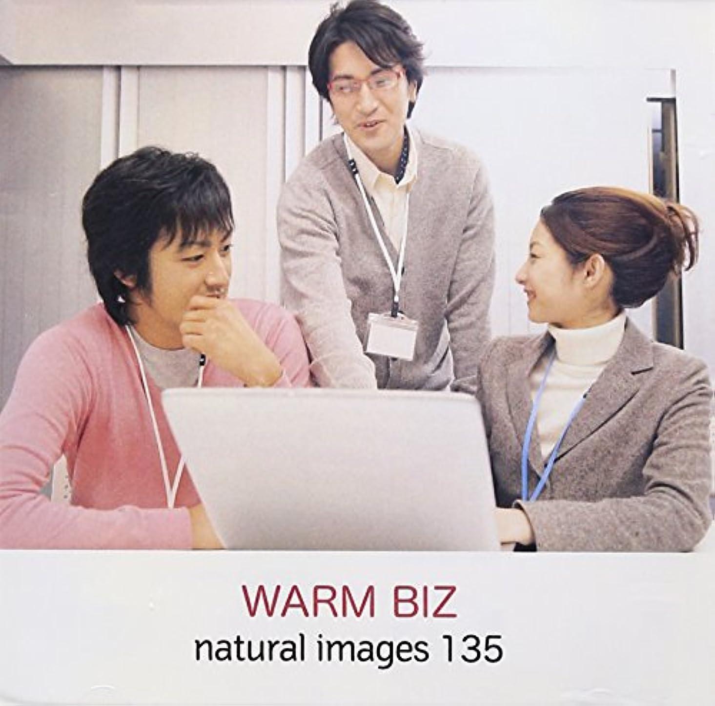 治療ところで移行naturalimages Vol.135 WARM BIZ