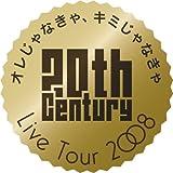 20th Century LIVE TOUR 2008 オレじゃなきゃ、キミじゃなきゃ【初回生産限定】(ジャケットA) [DVD] / 20th Century (出演)