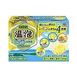 【医薬部外品】温泡(ONPO)入浴剤 さっぱり炭酸湯 こだわりレモン 4種 [4種x3錠 12錠入り]