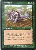 マジック:ザ・ギャザリング MTG すき込み 日本語 (UD) #010140 (特典付:希少カード画像) 《ギフト》