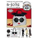 a-jolie QUILTING BAG BOOK GRAY ver. (ブランドブック)