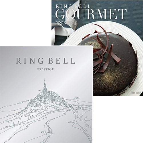 CONCENT リンベル RING BELL カタログギフト ゾディアック&ヘリオス
