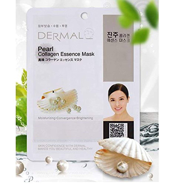 アスレチック汚染ビザシートマスク 真珠 10枚セット ダーマル(Dermal) フェイス パック