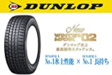 DUNLOP WINTER MAXX 02 国産 プレミアム スタッドレス 195/65R15 タイヤのみ 4本セット 2016年製
