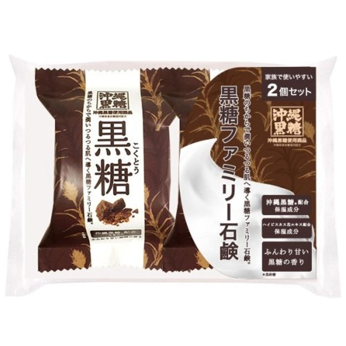 開業医驚正統派ペリカン石鹸 ファミリー黒糖石鹸 80g×2個